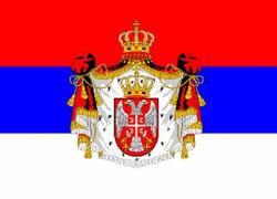 Hivatalos szerb fordítás